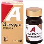 【第3類医薬品】錠剤ルミンA-100γ 400錠 ×3