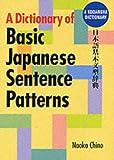 A Dictionary of Basic Japanese Sentence Patterns (Kodansha Dictionaries) (4770026080) by Chino, Naoko