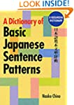 A Dictionary of Basic Japanese Senten...