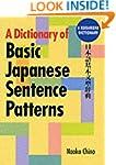 A Dictionary of Basic Japanese Senten...