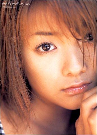 大森玲子の画像 p1_30