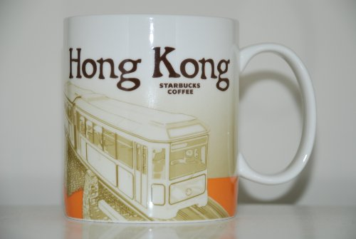 Starbucks Chai Tea