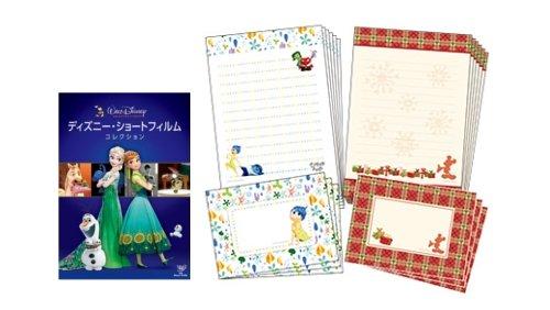 【早期購入特典あり】 ディズニー・ショートフィルム・コレクション [DVD] (オリジナルレターセット付)