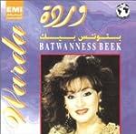 Batwanness Beek