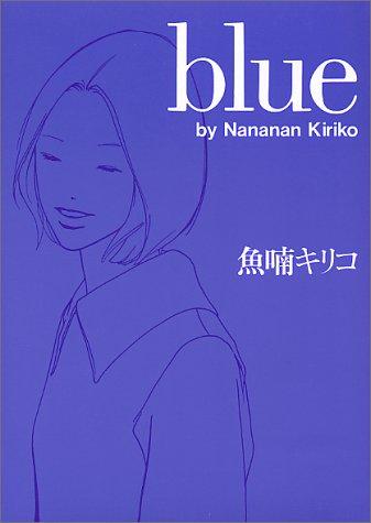 Blue (Mag comics)