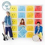 ケラケライフ(初回限定盤)(DVD付)