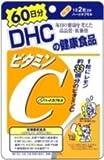 DHC 60日分ビタミンCハードカプセル