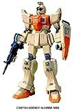 HG 1/144 RGM-79[G] ジム (機動戦士ガンダム 第08MS小隊)