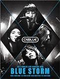 【予約】CNBLUE LIVE「BLUE STORM」【初回限定盤】2DVD+フォトブック100P[リージョン:ALL]、日本語字幕付き