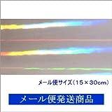 透明 ホログラムシート リップル(無色透明)