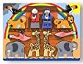 Melissa & Doug - Noah's Ark Chunky Puzzle