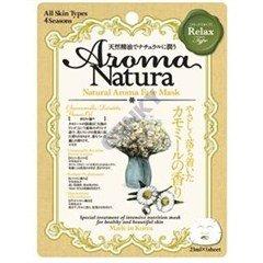 アロマナチュラ カモミールの香り 1枚
