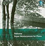 ドビュッシー:ピアノ超名曲集(CCCD)
