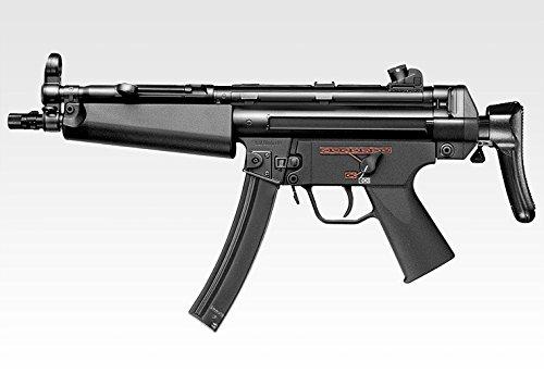 東京マルイ  電動ガン  H&K MP5A5  NEWニッケルフルセット (本体+バッテリー+充電器)