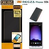 レイアウト REGZA Phone au by KDDI IS04用フラップタイプレザージャケット/ブラック RT-IS04LC1/B