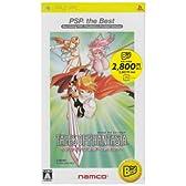 テイルズ オブ ファンタジア -フルボイスエディション- PSP the Best