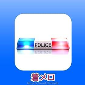 police ambulance fire siren sound usa single. Black Bedroom Furniture Sets. Home Design Ideas
