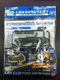LBX Custom Weapon 005 (Plastic model) - 1