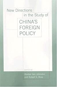 "an introduction to the foreign policy in china Abstract 11 introduction 12 memory, history, and the idea of ""usable past"" 13  remembering, forgetting, censoring, and foreign policy."