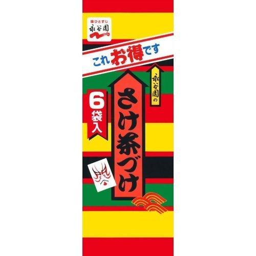 Nagatanien Sake Chazuke | Rice Soup Flavoring | 33G ( 5.5G X 6 Pcs ) [ Japanese Import ]