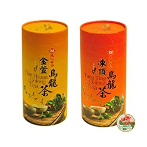 Chinese Tea Gift Set /Oolong Tea Gift Box Bonus Pack