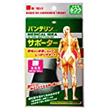 バンテリン サポーター 女性用 腰用 ブラック ふつうサイズ