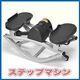 歩数・消費カロリー表示可能、室内用マット付きステップエクササイズマシン EEA-YW0119