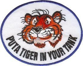 Amazon.com: Esso Tiger In Your Tank iron-on / sew-on cloth ...