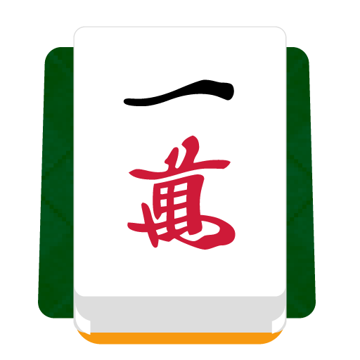 Free App of the Day is Real Sichuan – A Mahjong Variant