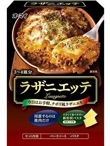 日本製粉 オーマイ ラザニエッテ 320g
