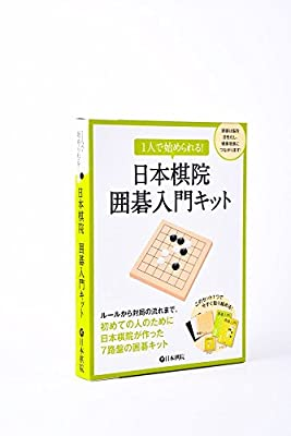 http://www.amazon.co.jp/dp/4344978668?tag=keshigomu2021-22