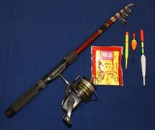Deluxe Fishing Rod and reel Starter Kit Telescopic Rod, Reel, Hooks and Floats