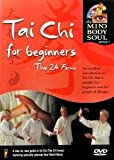 Tai Chi for Beginners [DVD] [Import]
