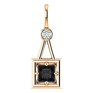 14K Rose Gold Princess Cut Black Diamond Pendant - 1.06 Ct.
