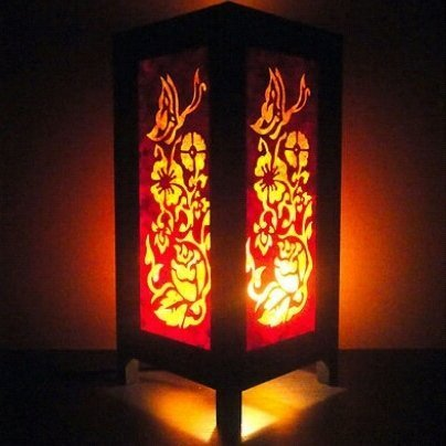 Cool Bedside Lamps 2681 front