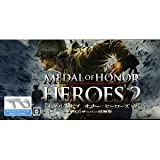 echange, troc Medal of Honor: Heroes 2 (w/ Wii Zapper)