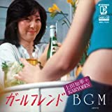 ガールフレンド (MEG-CD)