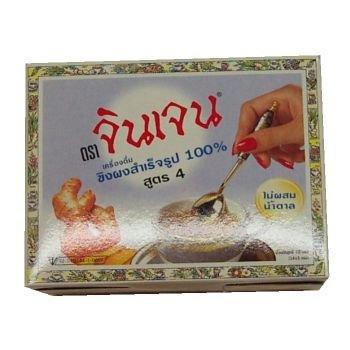 Gingen-Thai-Ingwer-Teegetrnk-70g-Je-14-Instant-Sachets