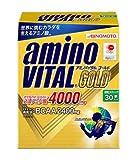 アミノバイタルGOLD 30本×3箱