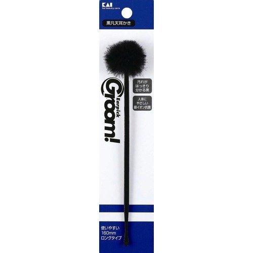 Groom 黒耳かき 銀イオン抗菌 HC1184
