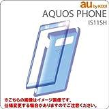 [au AQUOS PHONE(IS11SH)専用]Candy caseキャンディケース・ハード(ブルー)