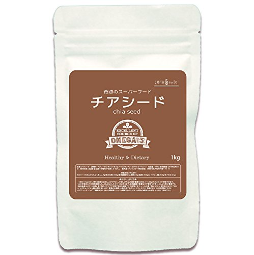 (ロハスタイル) 奇跡のスーパーフード  チアシード 1000g [高品質管理 蒸気殺菌/残留農薬検査済]