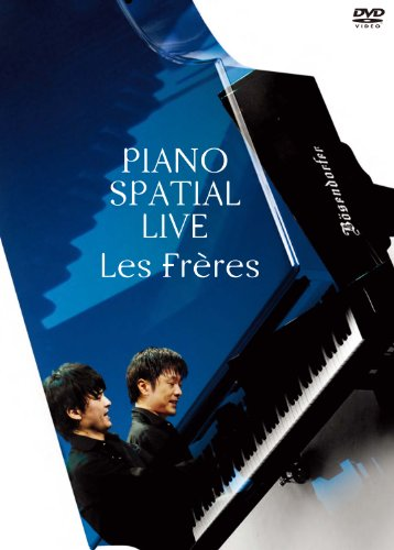 PIANO SPATIAL LIVE [DVD]