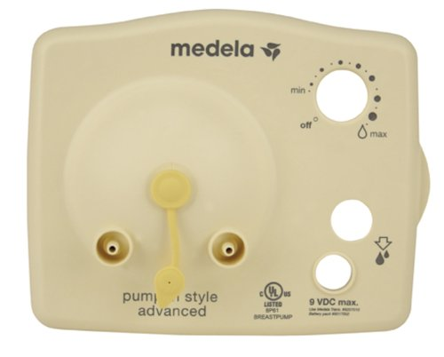 Medela Diaphragm Cap Faceplate Pump In Style Advanced 9V DC #6007132
