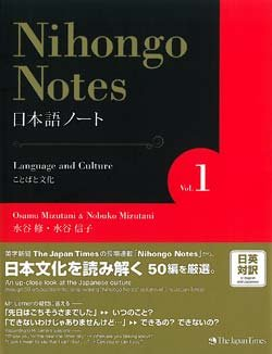 Nihongo Notes Vol 1 Language and Culture