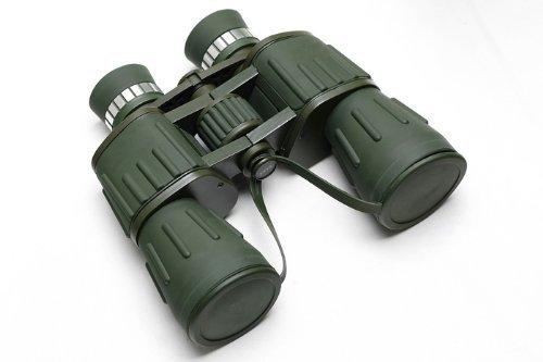 Beileshi 10X50 Outdoor Army Binoculars Telescopes