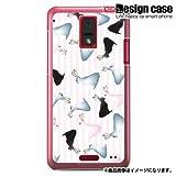 HTC J ISW13HTハード ケース カバー ジャケット/1162_ストライプアニマル-ラブラブラビット/CR
