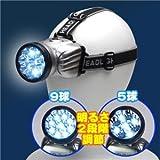 WECAN(ウィキャン) 9球LED充電式ヘッドライト WJ-459 WJ-459
