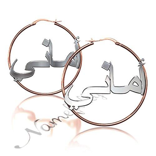Beautiful Arabic Names front-336096