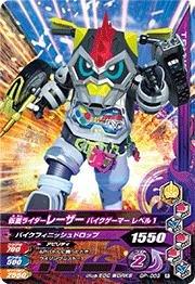 ガンバライジング/レッツ・ゲームスタート!パック/GP-009 仮面ライダーレーザー バイクゲーマー レベル1 R
